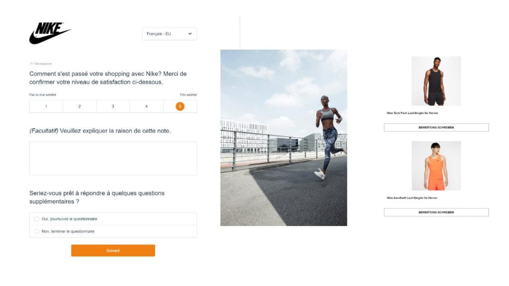 Nike transactional emails examples